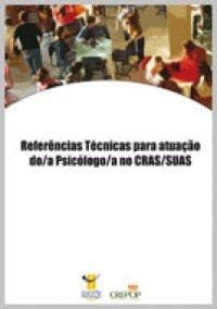 Referкncias Técnicas para atuação do(a) psicуlogo(a) no CRAS/SUAS