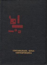 Contabilidade Geral Contemporвnea