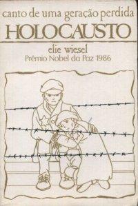 Holocausto: Canto de uma Geração Perdida