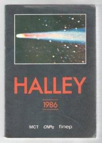 HALLEY