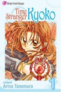 Time Stranger Kyoko #1