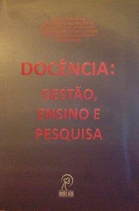 Docкncia