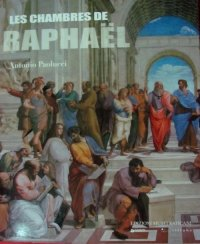 Les chambres de Raphaлl