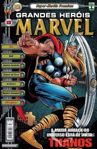 Grandes Herуis Marvel nє 13