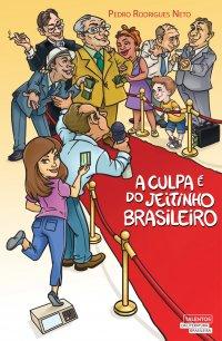 A culpa é do jeitinho brasileiro