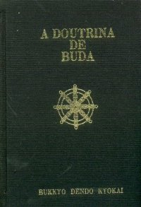 A Doutrina de Buda